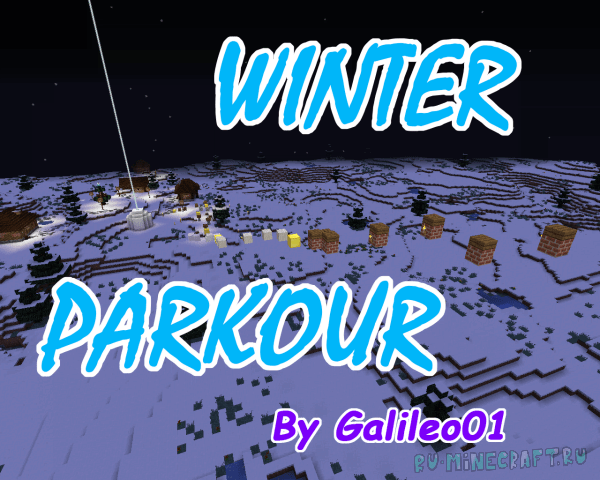 Winter Parkour - паркур-карта [1.13.2]