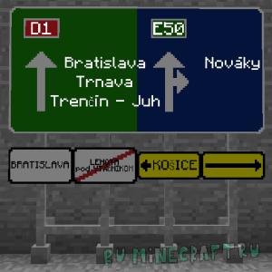 Tim3Game's European Signs Pack - дорожные знаки Европы [1.12.2]