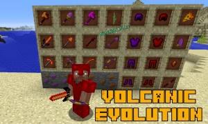 Volcanic Evolution - вулканические вещи [1.12.2]