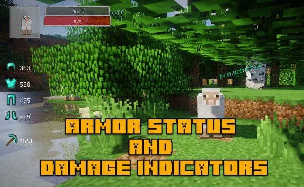Armor Status и Damage Indicators Huds  - индикатор брони, инструментов, здоровья [1.12.2] [1.11.2]