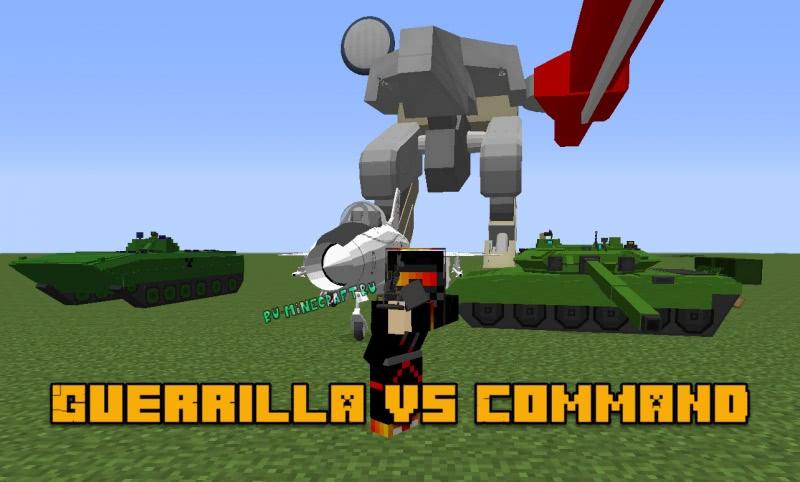 Guerrilla vs Command mod - мод на войну, военный мод [1.7.10]
