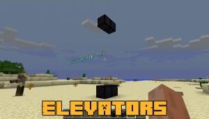 [SBM] Elevators - быстрый телепорт [1.12.2]