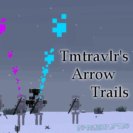 Tmtravlr's Arrow Trails - цветной след стрел [1.12.2] [1.8] [1.7.10]