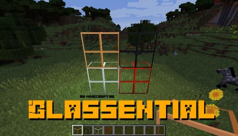 Glassential - новые виды стекол [1.16.3] [1.15.2] [1.14.4] [1.12.2]