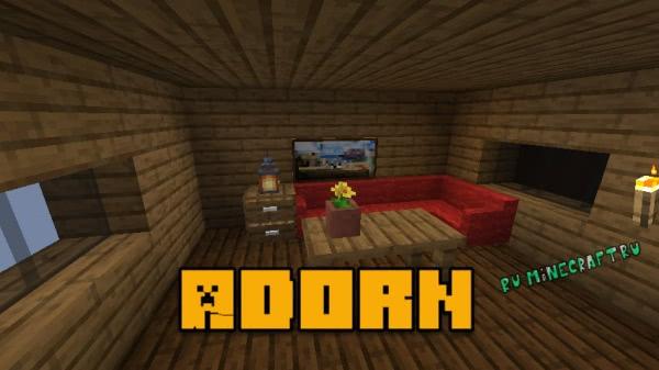 Adorn - простая мебель [1.16.3] [1.15.2] [1.14.4]