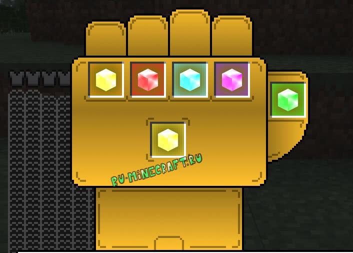 Lucraft Infinity Stones