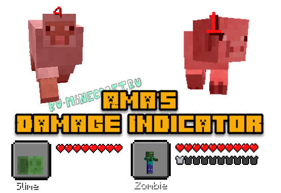 Ama's Damage Indicator - индикатор здоровья и урона [1.15.2] [1.14.4] [1.13.2]