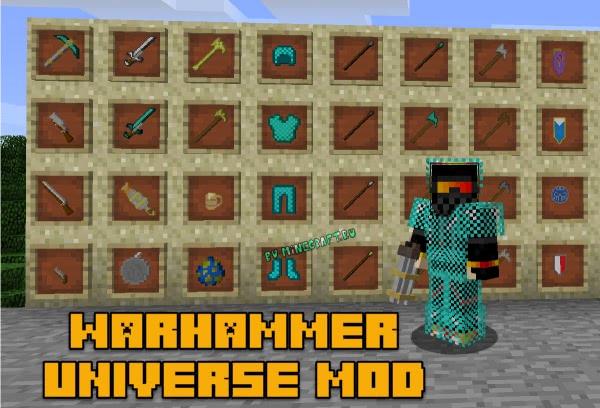Warhammer universe mod - оружие и дварфы [1.16.5] [1.15.2] [1.12.2]