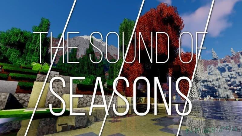 Seasons 3D - текстуры времен года (сезонов) [1.15.1] [1.14.4] [1.13.2] [1.12.2]