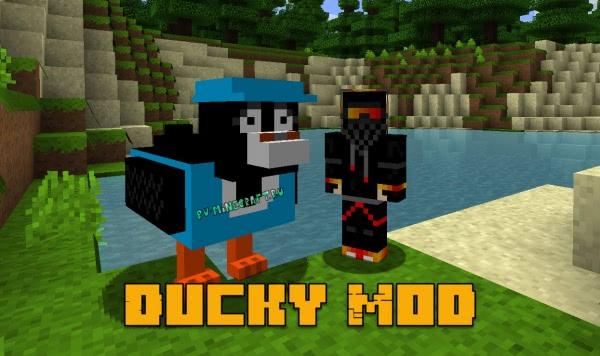 Ducky Mod - утка питомец - охранник [1.16.1] [1.15.1] [1.14.4] [1.12.2] [1.11.2]