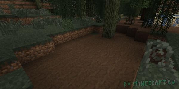 More Fun Quicksand - Зыбучие пески [1.7.10]