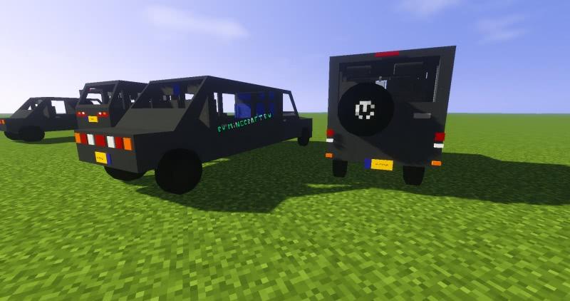 Merlyn's Luxurious Vehicles Pack - пак дорогих машин [1.12.2]