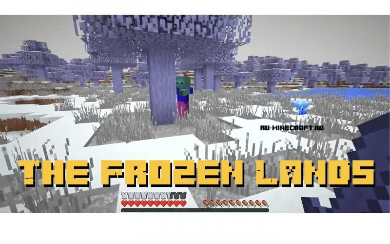 The Frozen Lands - ледяные земли [1.16.5] [1.15.2] [1.12.2]