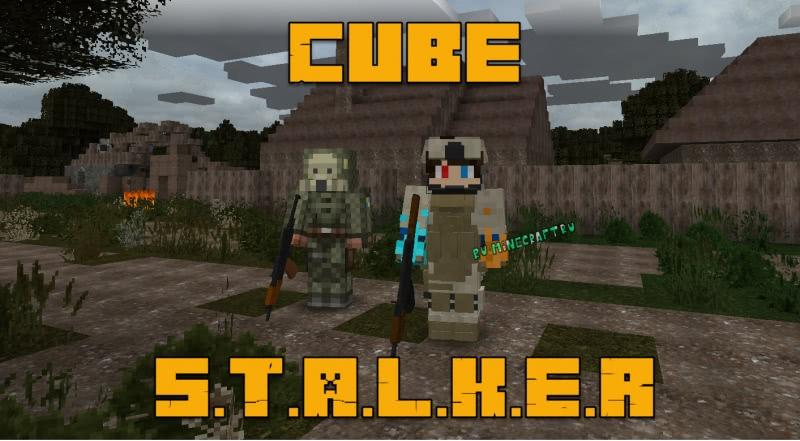 Cube S.T.A.L.K.E.R - карта Сталкер с сюжетом и модами [1.12.2]