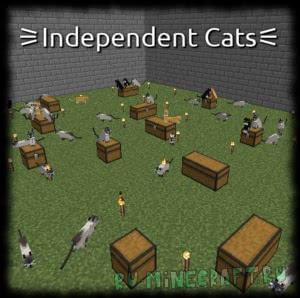 Independent Cats - реалистичные кошки [1.12.2]