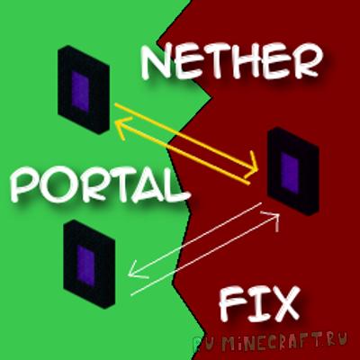 NetherPortalFix - возвращаемся в свой портал [1.16.3] [1.15.2] [1.14.4] [1.12.2] [1.11.2] [1.10.2] [1.7.10]