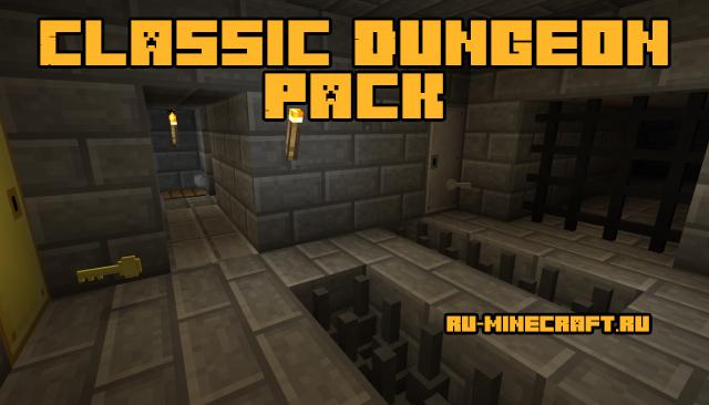 Classic Dungeon Pack - классический РПГ [1.12.2]