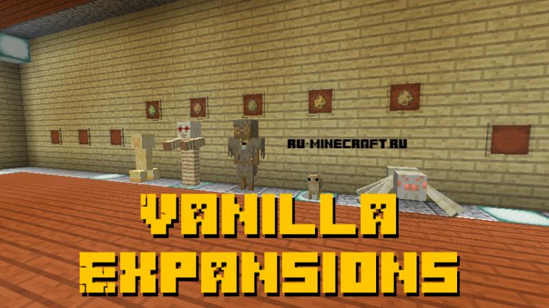 Vanilla Expansions - ванильное расширение [1.12.2]