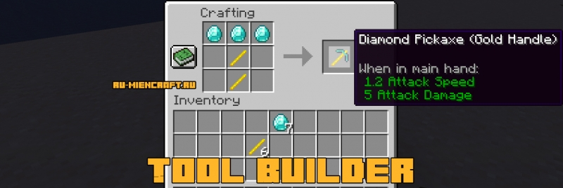 Tool Builder - новые инструменты из ванильных материалов [1.15.2] [1.14.4]