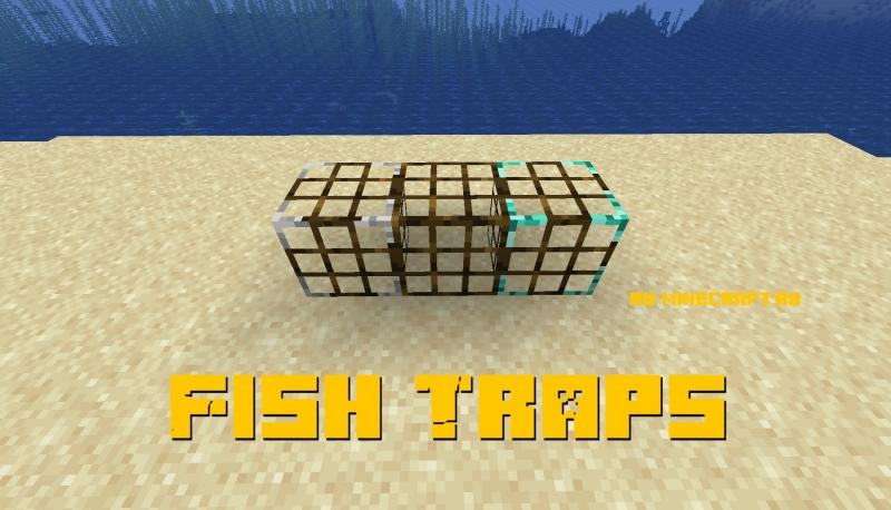 Fish Traps - ловушки для рыб [1.14.4] [1.14.3]