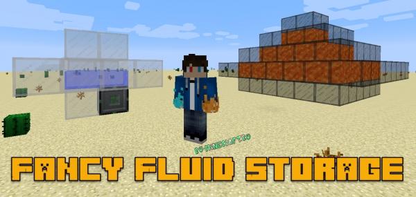FFS - Fancy Fluid Storage - цистерна структура [1.16.3] [1.15.2] [1.12.2] [1.10.2] [1.7.10]