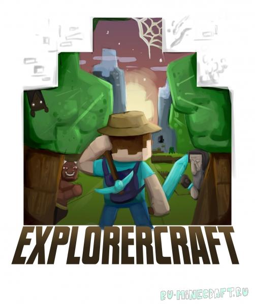 Explorercraft - новые предметы [1.15.2] [1.14.4] [1.12.2]