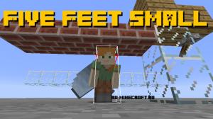 Five Feet Small - меньший рост при приседании [1.12.2]