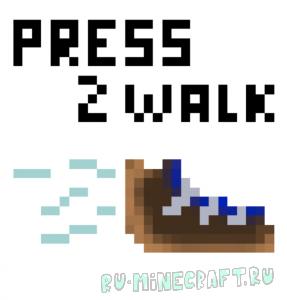 Press To Walk - автоходьба и автомайнинг [1.14.4]