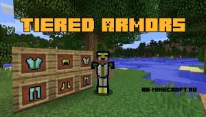 Tiered Armors - улучшенная броня [1.12.2]