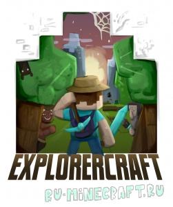 Explorercraft - новые предметы [1.16.5] [1.15.2] [1.14.4] [1.12.2]