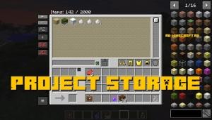 Project Storage - читерское место для вещей в инвентаре [1.12.2]