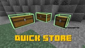 Quick Store - быстрая сортировка вещей из инвентаря [1.12.2]