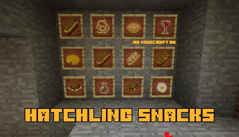 Hatchling Snacks - быстрая еда [1.12.2]