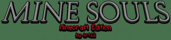 Mine Souls - хардкорная рпг сборка [1.12.2] [Client]