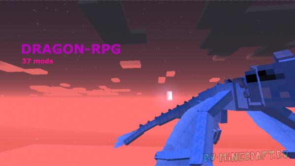 Dragon-RPG - сборка для охотников на драконов и любителей магии [1.12.2] [35 модов]