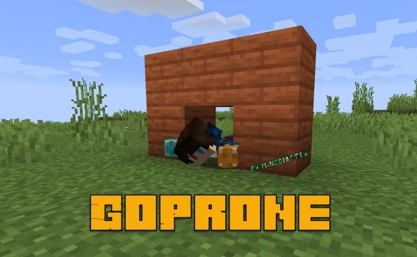 GoProne - возможность ползти [1.16.5] [1.15.2] [1.14.4]