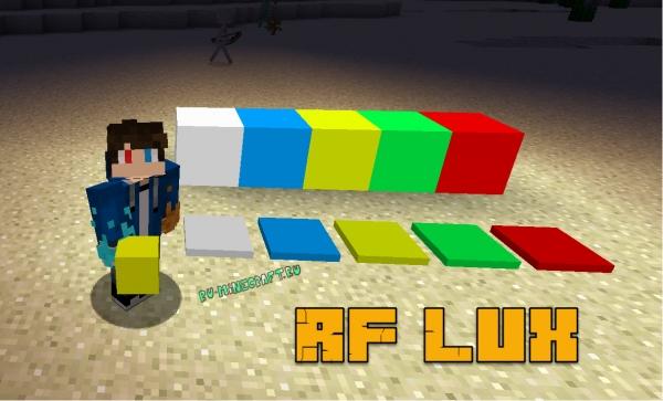 RF Lux - блоки освещения [1.12.2] [1.11.2] [1.10.2]