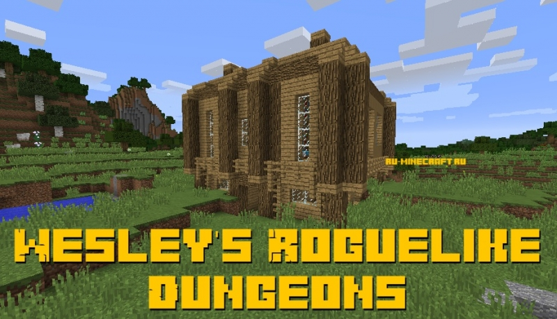 Wesley's Roguelike Dungeons - новые данжи и измерение-подземелье [1.16.5] [1.12.2]