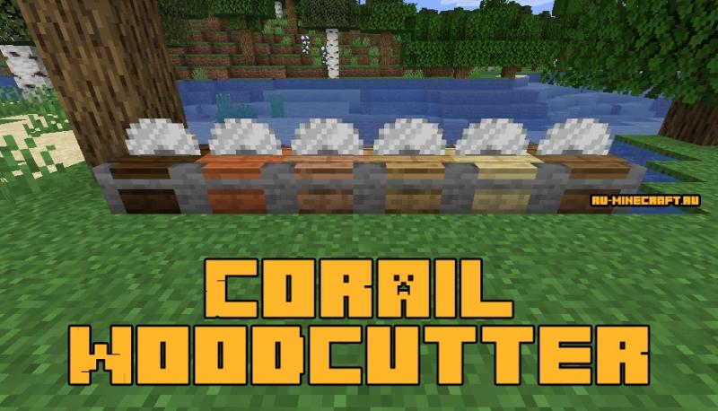 Corail Woodcutter - пила для дерева [1.16.5] [1.15.2] [1.14.4]