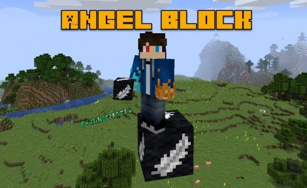 Angel Block - блок для строителей [1.16.5] [1.15.2] [1.14.4]
