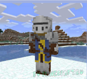 [Skins] Огромный пак скинов рыцарей для Майнкрафт