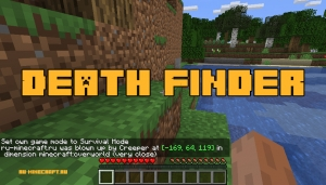 Death Finder - сообщение о смерти с координатами [1.14.4] [1.14.3] [1.12.2]