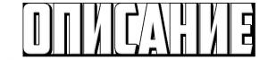 IBEeditor - Удобный редактор NBT тегов [1.13.2] [1.12.2] [1.11.2] [1.10.2]