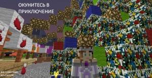 Big Christmas Adventure - Новогоднее приключение в Майнкрафте! [1.12.2]