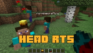 Head RTS - спавним армию самого себя [1.12.2]
