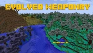 Evolved Weaponry - новые биомы и оружие [1.12.2]