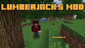 Lumberjack's Mod - злой дровосек и вещи из дерева [1.12.2]