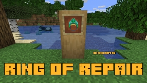 Ring of Repair - кольцо ремонта [1.16.5] [1.15.2] [1.14.4]