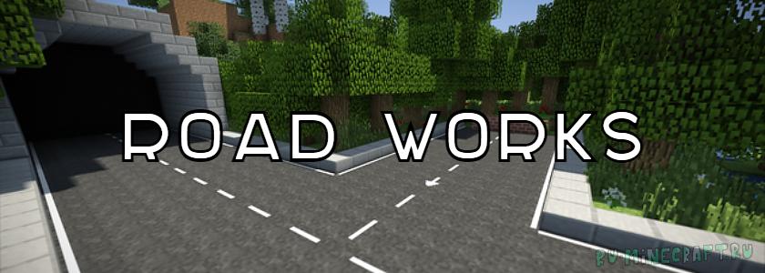 Road Works — дороги в майнкрафте! [1.12.2] [1.7.10]