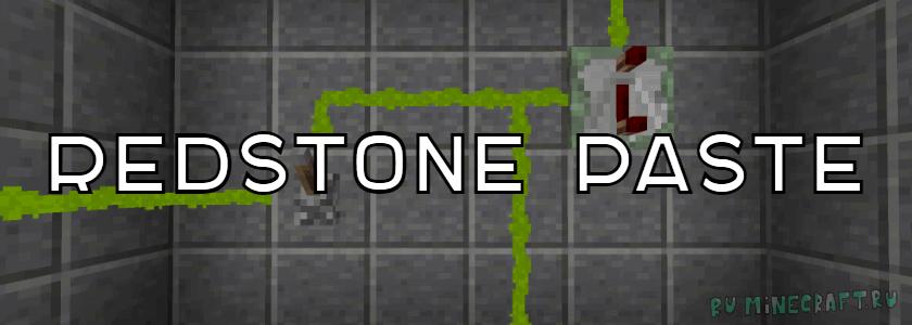 Redstone Paste — редстоун по стене! [1.12.2] [1.11.2] [1.10.2] [1.9.4] [1.8.9] [1.7.10]